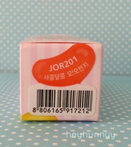 Etude House Jelly Lips Talk @hunnyy