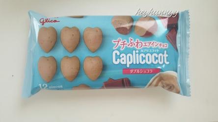 Japanese Chocolate