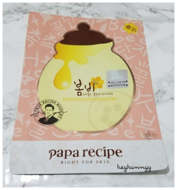::REVIEW:: Papa Recipe Bombee Rose Gold Honey Mask Pack!! heyhunnyy