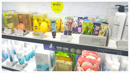 ::HUNNYYBASE:: Korean Beauty Brand Twitter Accounts!
