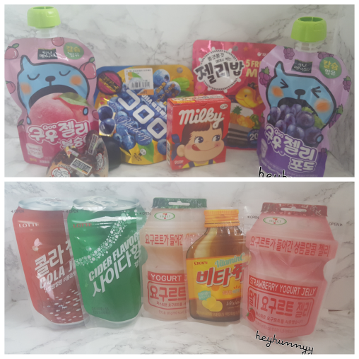 ::REVIEW:: Korean Candy!!