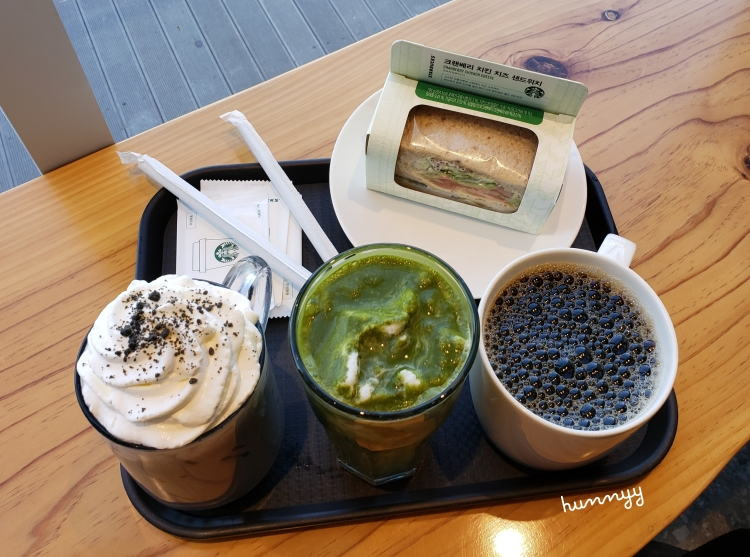 Hunnyy Jeju Starbucks Cafe