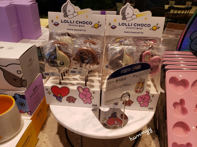 ::BTS:: All the BT21 at Paris Baguette!