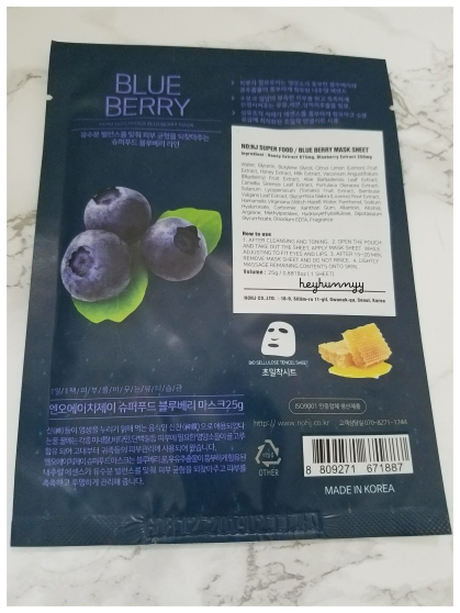 ::REVIEW:: No:hj Super Food Blueberry Mask!