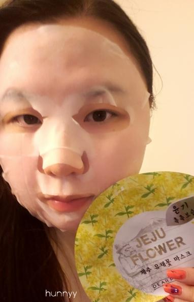 ::REVIEW:: DearPacker Jeju Canola Flower Mask!