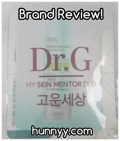 ::BRAND REVIEW:: Dr.G! Korean Skincare